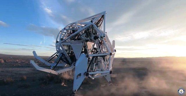 Канадская компания создала самый большой в мире экзоскелет (3 фото)