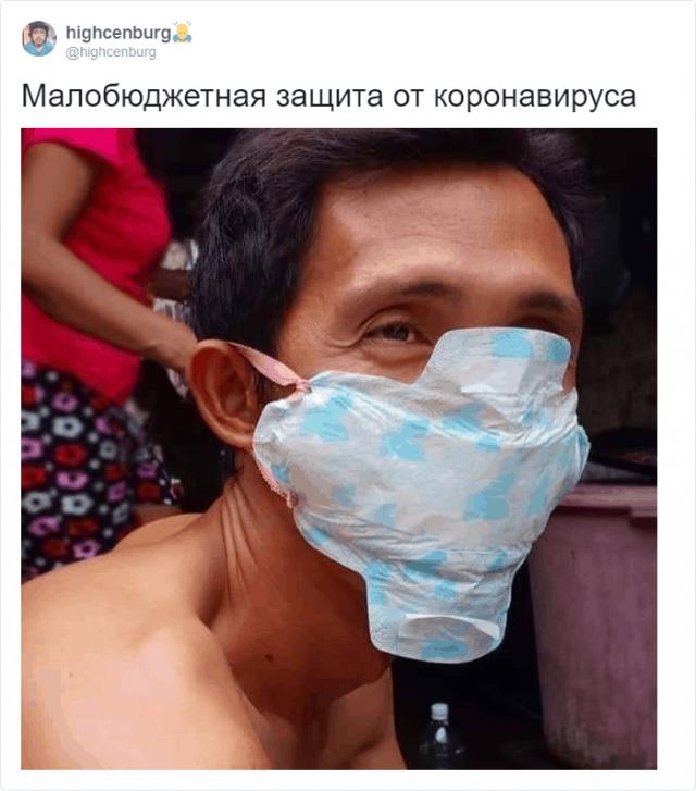 Неординарные способы защиты от коронавируса (12 фото)