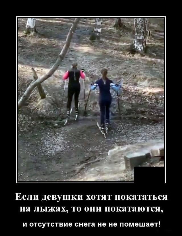 Демотиваторы (20 фото) 05.02.2020