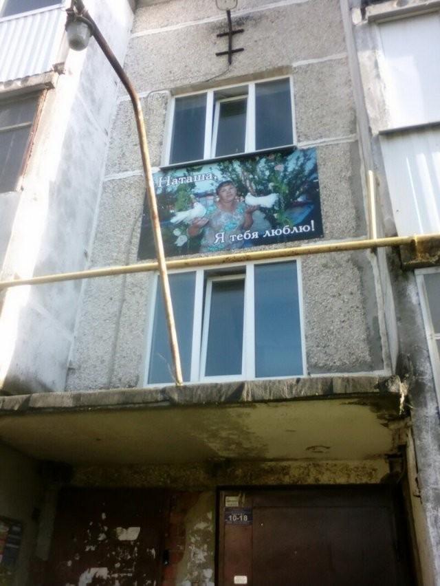 Поздравления на баннерах, за которые стыдно окружающим (15 фото)