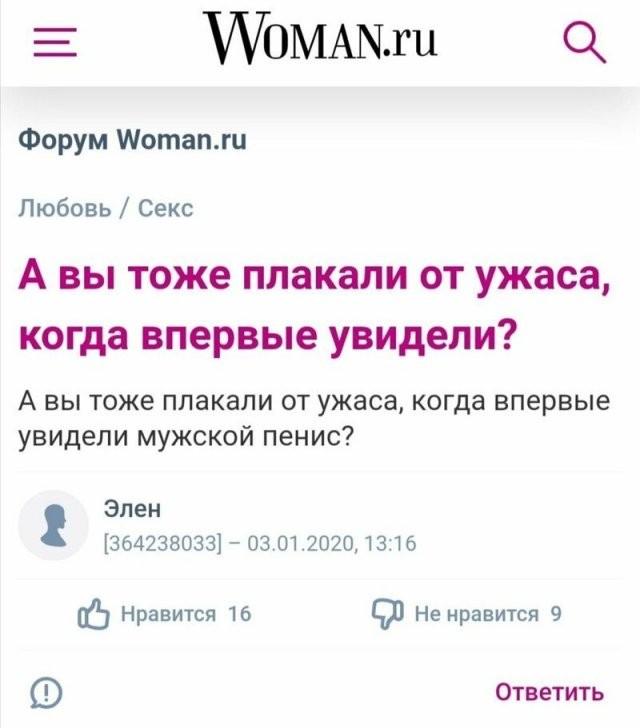 Женская логика - суровая и беспощадная (14 фото)