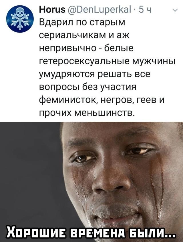 Подборка прикольных фото (67 фото) 06.02.2020