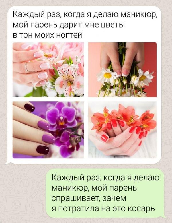 Забавные переписки, доказывающие, женская дружба существует (16 фото)