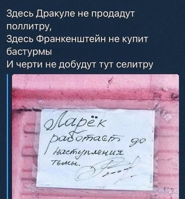Подборка прикольных фото (63 фото) 10.02.2020
