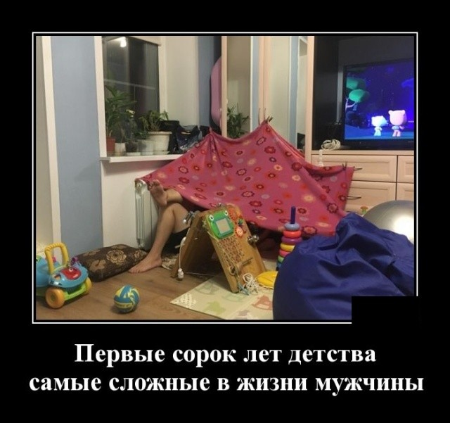 Демотиваторы (20 фото) 11.02.2020