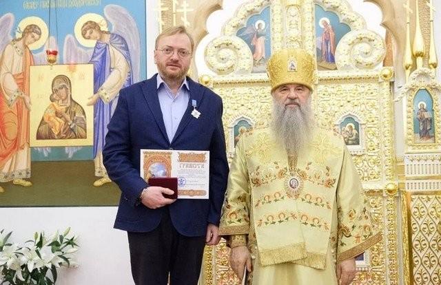 Депутат Виталий Милонов предложил запретить День Валентина (2 фото)