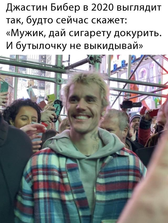 Подборка прикольных фото (65 фото) 13.02.2020