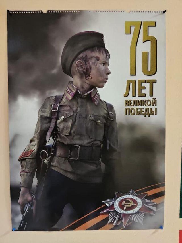 Плакаты в честь 75-летия победы в одном из детских садов (2 фото)
