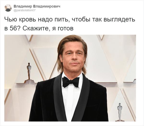 """Юмор и мемы, посвященные премии """"Оскар 2020"""" (18 фото)"""