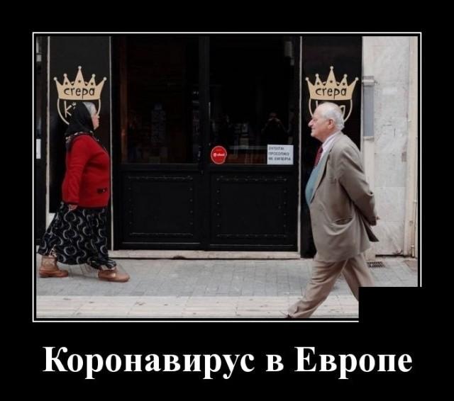 Демотиваторы (20 фото) 14.02.2020