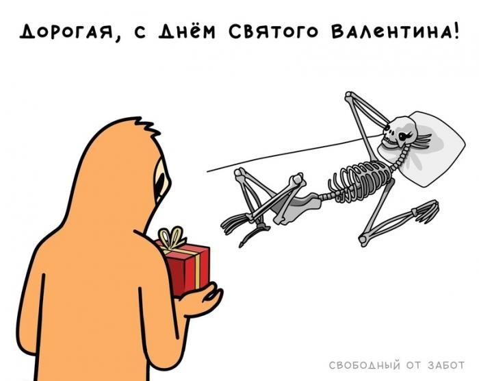 Шутки, юмор и комиксы про День святого Валентина 2020 (32 фото)