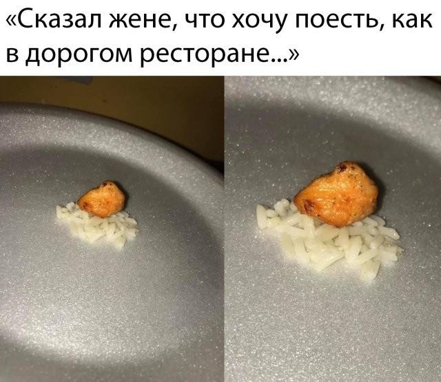 Подборка прикольных фото (61 фото) 17.02.2020
