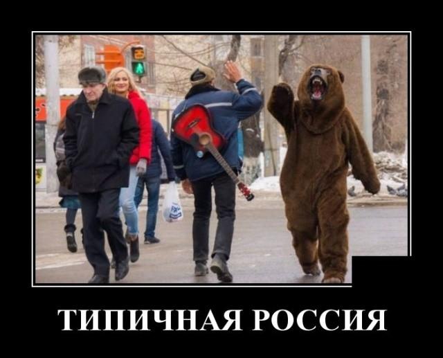 Демотиваторы (20 фото) 18.02.2020