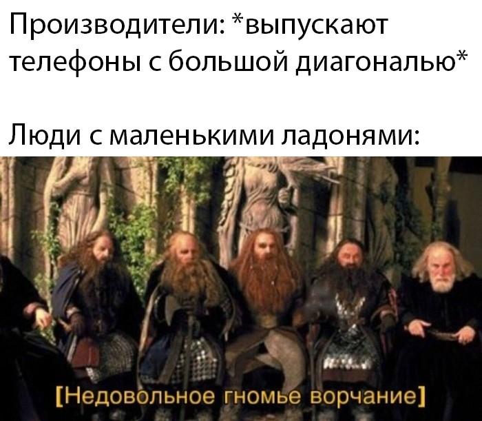 Подборка прикольных фото (62 фото) 19.02.2020