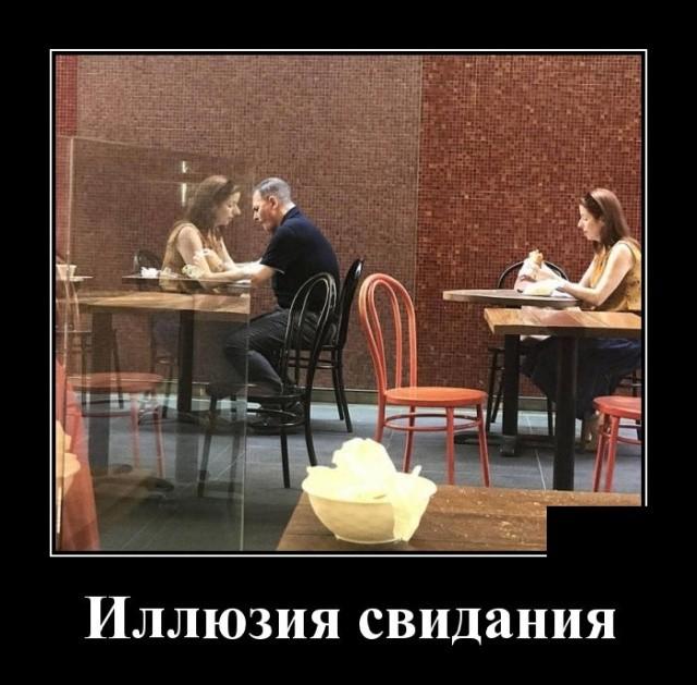 Демотиваторы (20 фото) 20.02.2020