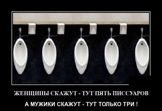 Демотиваторы (20 фото) 21.02.2020