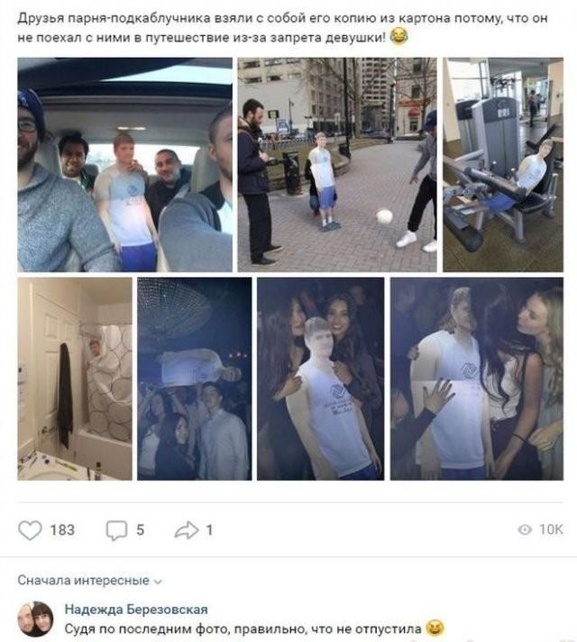 Смешные комментарии к постам в социальных сетях (14 фото)