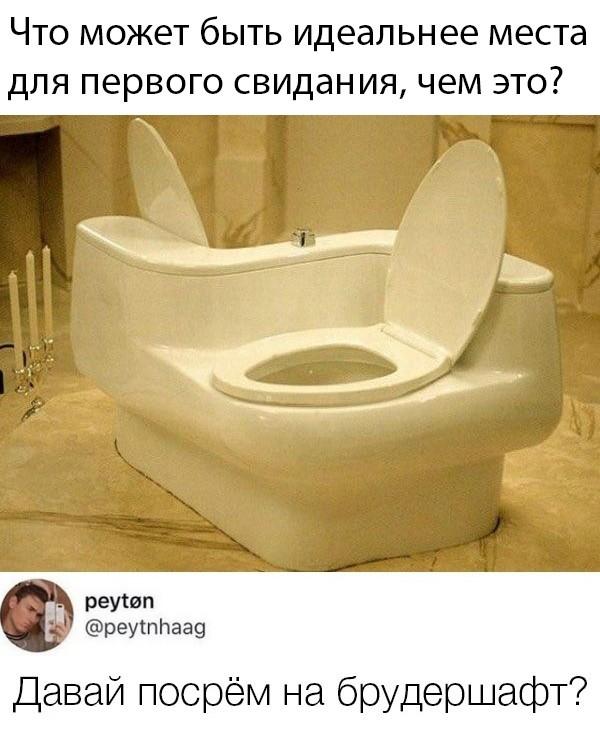 Подборка прикольных фото (60 фото) 25.02.2020