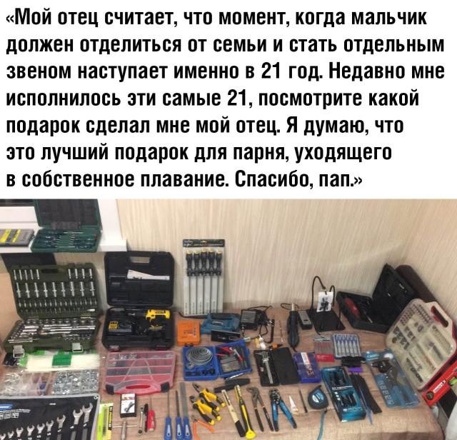 Подборка прикольных фото (63 фото) 26.02.2020