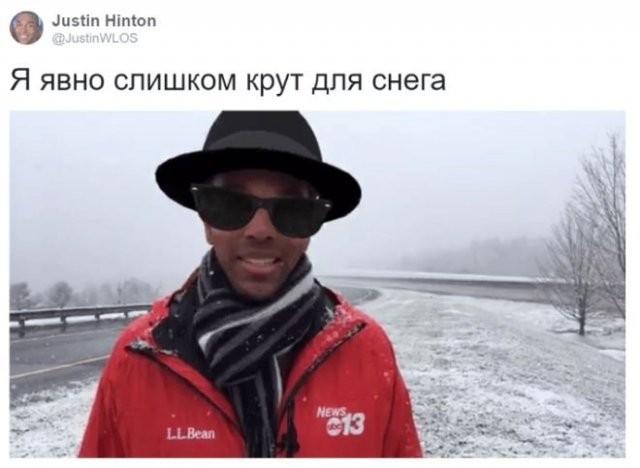 Журналист вышел в прямой эфир, забыв отключить фильтры (6 фото)