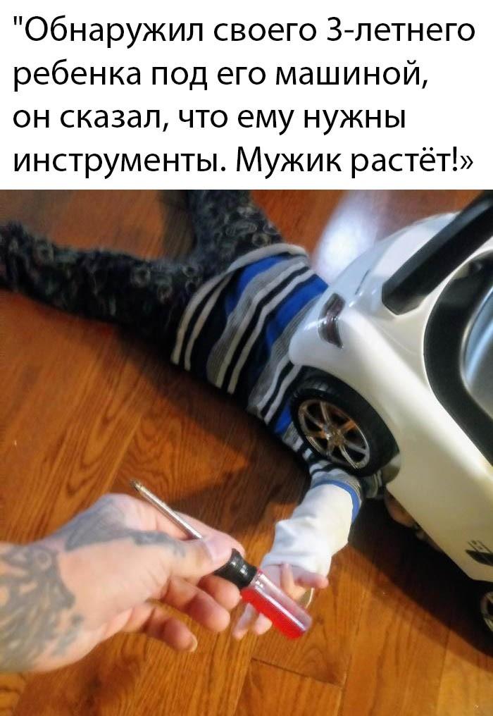 Подборка прикольных фото (63 фото) 27.02.2020