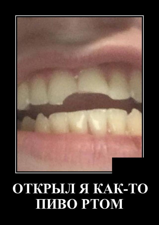 Демотиваторы (20 фото) 27.02.2020