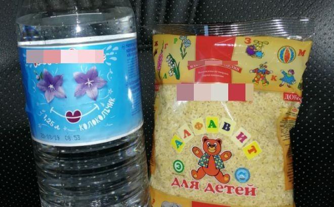 В Омске отличников наградили «ценными» подарками (3 фото)