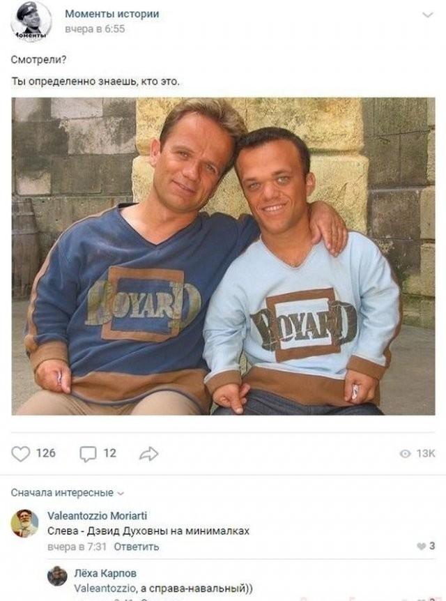 Смешные и точные комментарии из социальных сетей (15 фото)