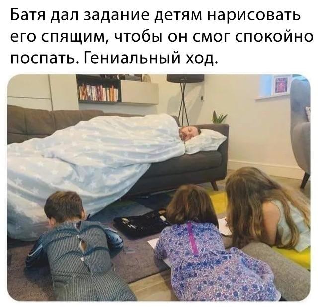 Подборка прикольных фото (63 фото) 28.02.2020