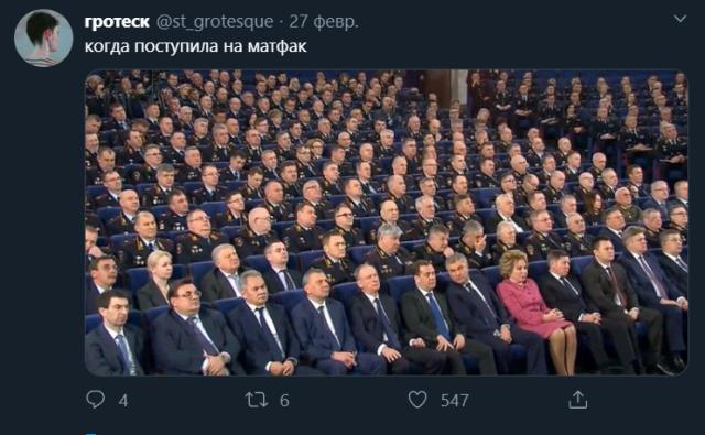 На заседании коллегии МВД вдохновила соцсети на новые мемы (5 фото)
