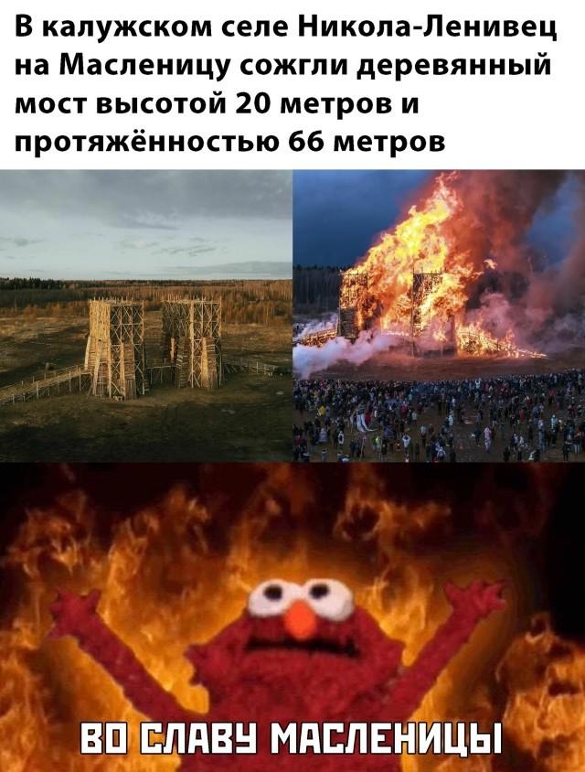 Подборка прикольных фото (61 фото) 03.03.2020