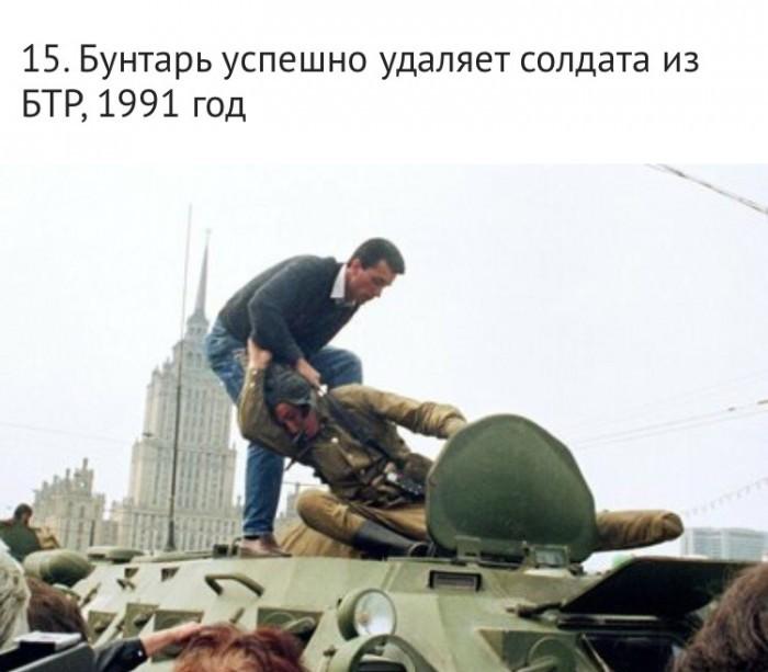 Редкие и интересные фотографии из 1990-х (15 фото)