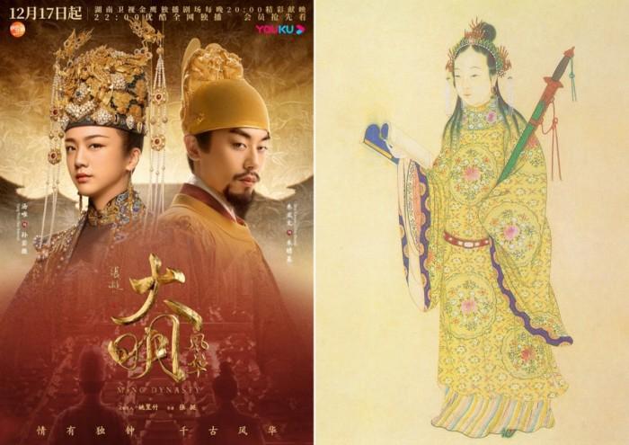 Китаянки, которые оставили свой след в мировой истории (6 фото)