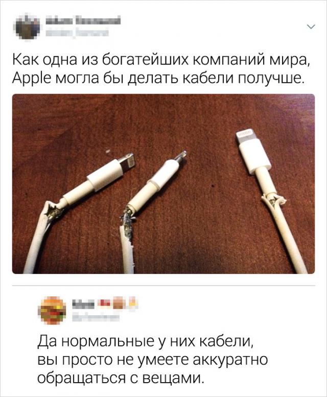 Пользователи соцсетей высказались о вещах, которые критикуют (17 фото)
