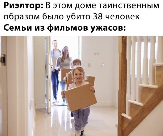 Подборка прикольных фото (60 фото) 04.03.2020