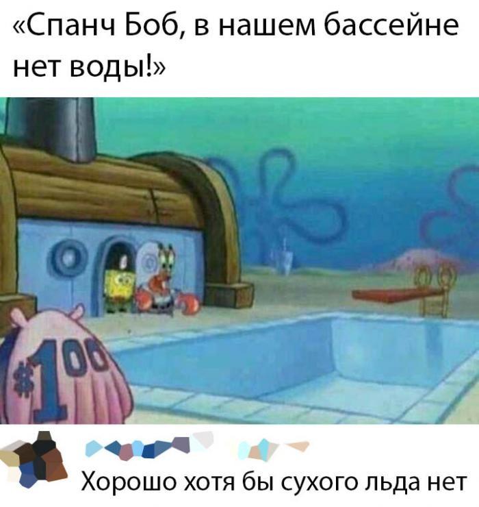 Подборка прикольных фото (60 фото) 05.03.2020