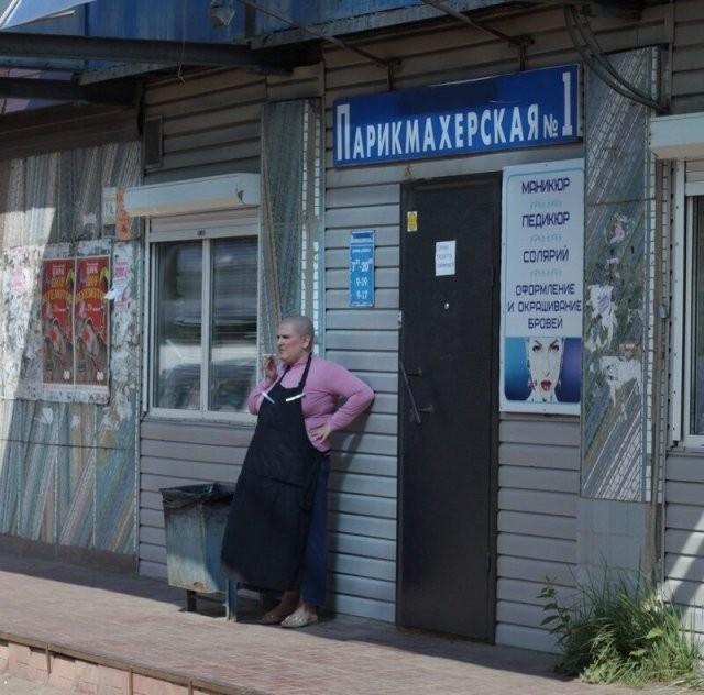 """""""Лучшие"""" парикмахерские с просторов России (15 фото)"""