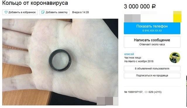 Вакцину от коронавируса, в России уже всё придумали (10 фото)