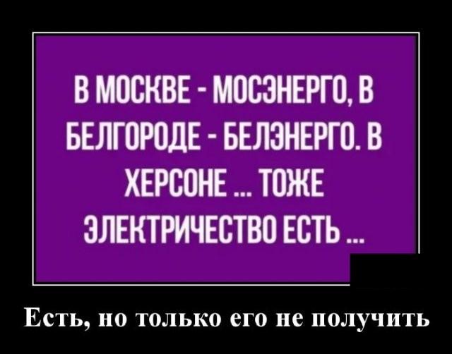 Демотиваторы (20 фото) 10.03.2020