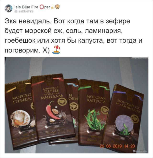 Тред в Твиттере: странные вологодские сладости (19 скриншотов)