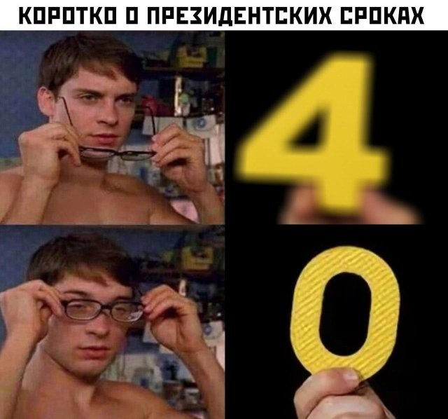 Подборка прикольных фото (60 фото) 12.03.2020