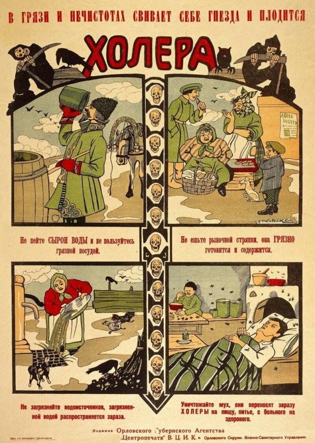 Плакаты о здоровье из СССР (15 фото)