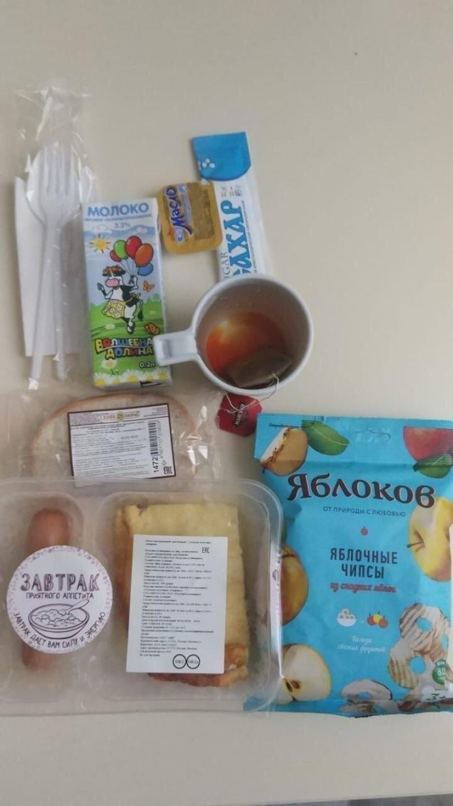 Чем кормят людей с подозрением на коронавирус в «Коммунарке» (3 фото)