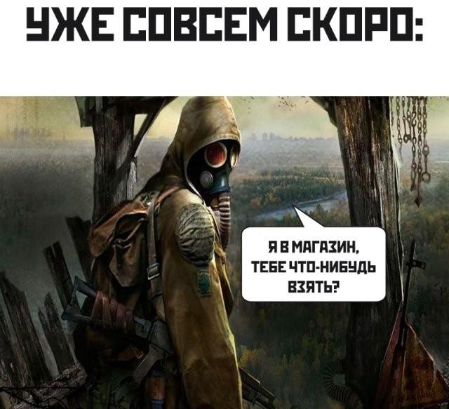 Подборка прикольных фото (62 фото) 17.03.2020