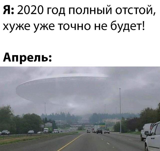 Подборка прикольных фото (60 фото) 18.03.2020