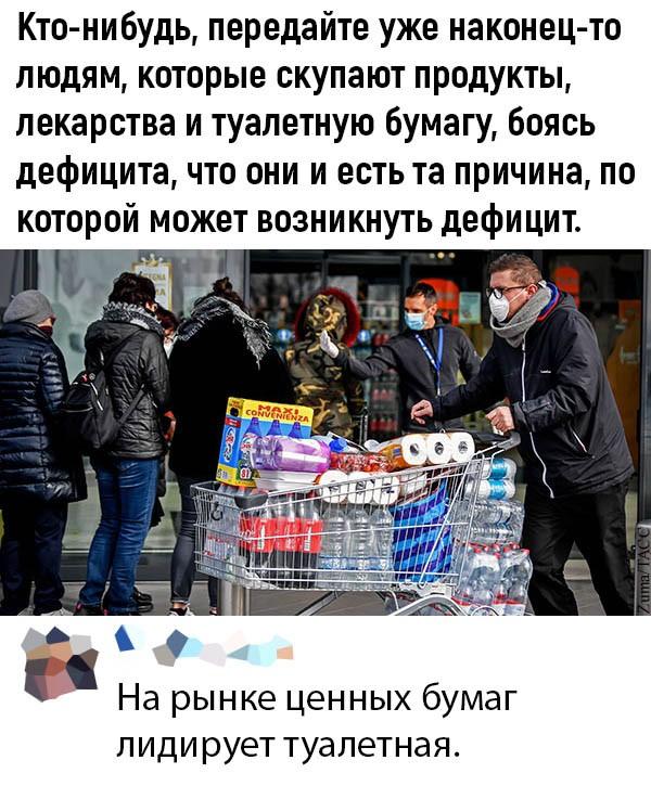 Подборка прикольных фото (60 фото) 19.03.2020