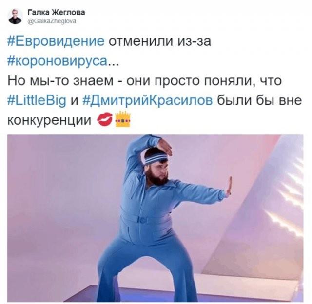 """Реакция пользователей на отмену """"Евровидения-2020"""" (15 фото)"""