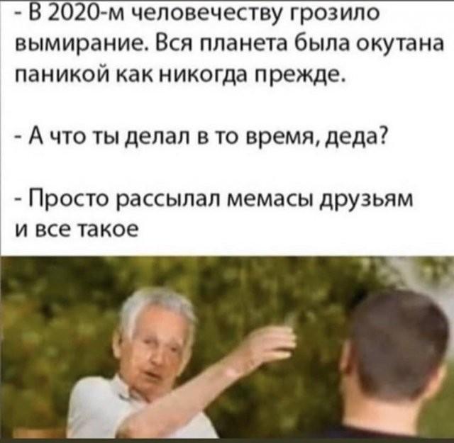 Лучшие мемы о ситуации в стране: гречка, туалетная бумага (21 фото)