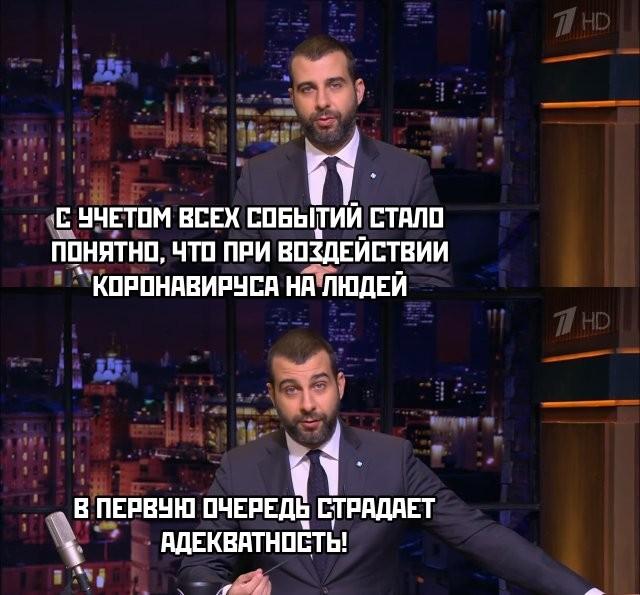 Подборка прикольных фото (33 фото) 23.03.2020