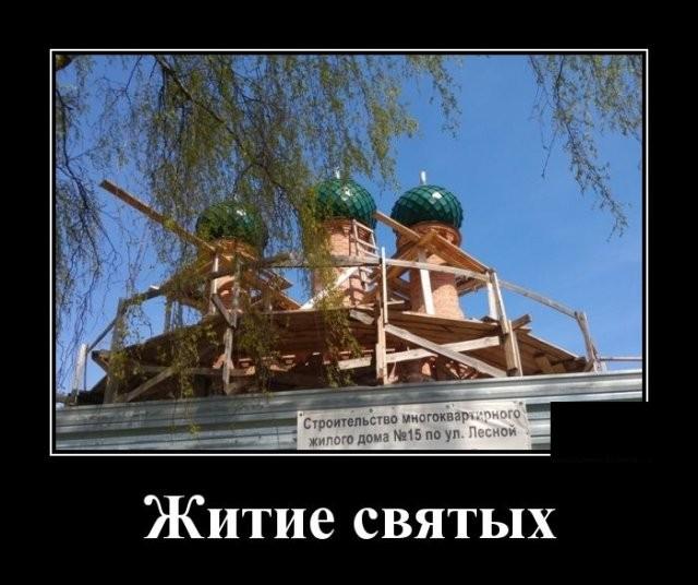 Демотиваторы (20 фото) 25.03.2020